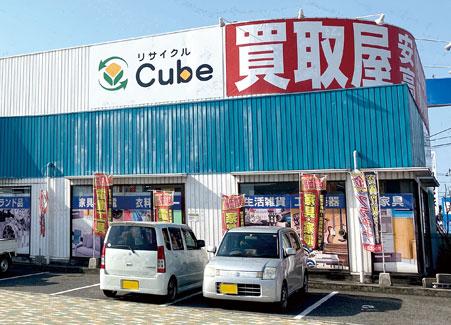 リサイクルcube福山店