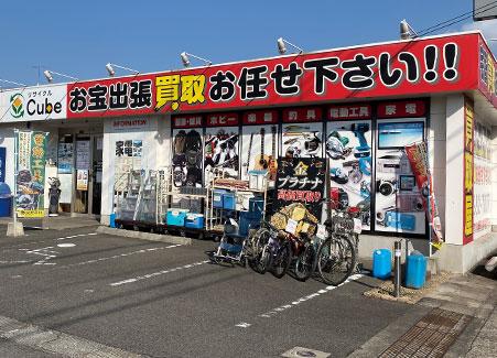 リサイクルcube福山新涯店
