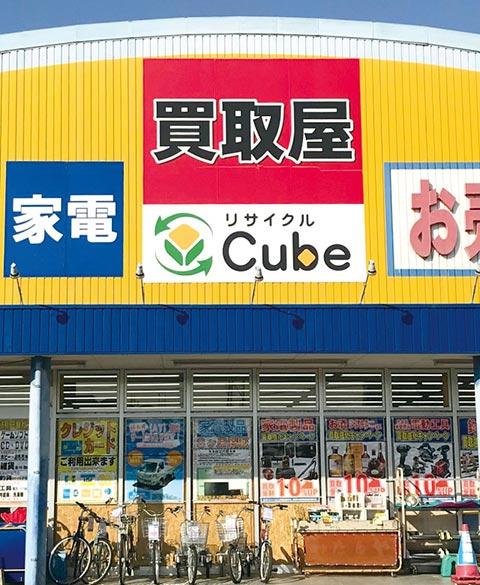倉敷玉島店